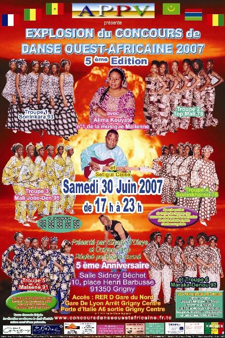 5ème édition du concours de danse ouest africaine le samedi 30 juin 2007