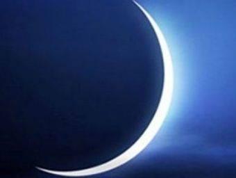 Aïd El Fitr 2015 (1436 Hégire) célébrée le vendredi 17 juillet 2015 en France, en Arabie Saoudite, au Bénin, etc