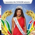 The Election Miss Soninke France 2014, 11th edition, will be held Saturday, April 5, 2014