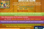 Soninkara Point Com organise une causerie de Ramadan le samedi 3 juin 2017