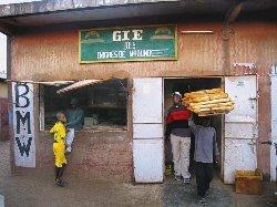 La BMW (Boulangerie Moderne de Waoundé) : un des projets collectifs financés par les émigrés.