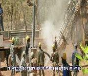 Robex : Forages sur Wili-Wili et Sanoula